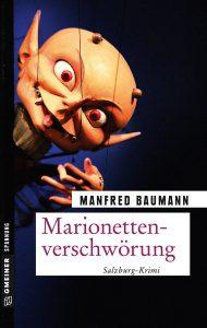 Marionettenverschwoerung-Manfred-Baumann-Cover